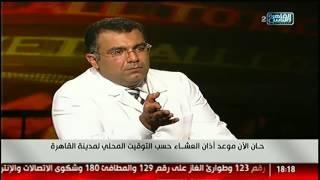الناس الحلوة | عمليات شفط الدهون .. العملية الأكثر إنتشارا فى مصر مع د.حاتم السحار