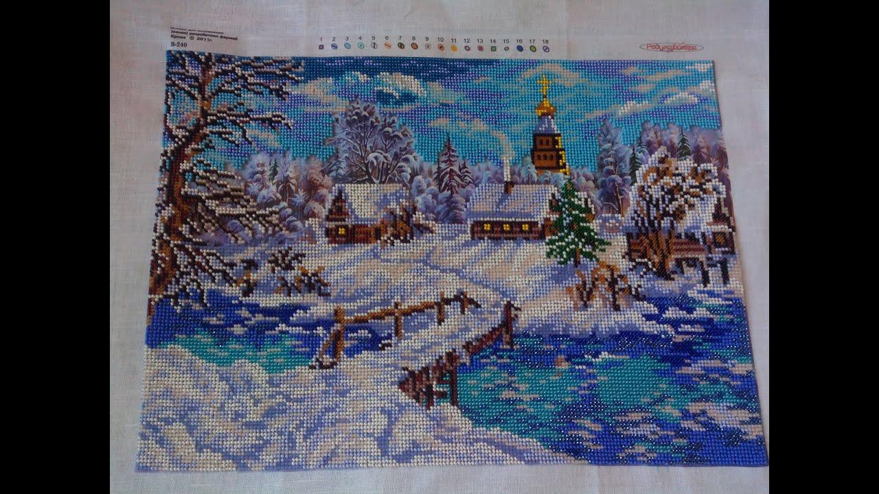Открытку, картинки из бисера на рождество