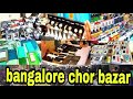 Top Shopping Places in Bangalore |  Cheap Market | Must Visit Bangalore Chor Bazaar