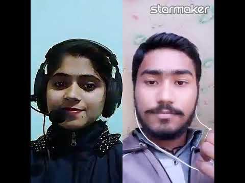 Agar Ashma Tk Mere Hath Jate