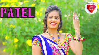 Patel Na Dikra Ni Chatris Ni Chati (Gujarati Status) WhatsApp Latest Status