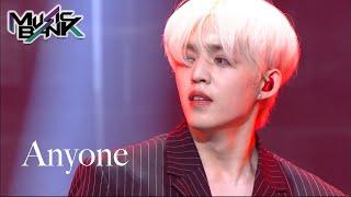 SEVENTEEN(세븐틴) - Anyone (Music Bank) | KBS WORLD TV 210618