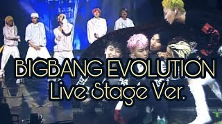 BIGBANG Evolution 2006 - 2017 🎤👑(Live Stage Ver.)