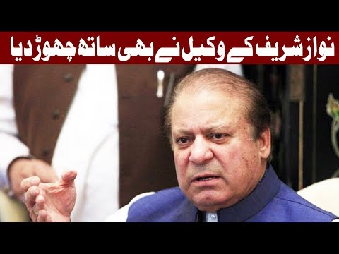 Impossible for any lawyer to represent me on such short notice - Nawaz Sharif - Express News