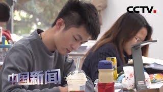 [中国新闻] 341万人报考2020年硕士研究生考试 | CCTV中文国际