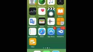 Как скачать музыку на iOS бесплатно (no pc)(m.muzofon.com/, 2016-09-19T09:23:04.000Z)