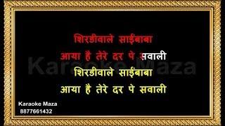 Shirdi Wale Sai Baba - Karaoke - Shirdi Wale Sai Baba - Mohammad Rafi
