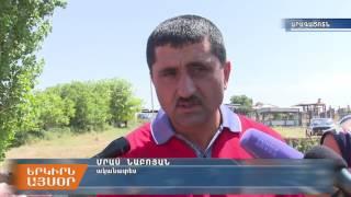 Հայտնի է Շամիրամ գյուղում կրակոցներ արձակողի ինքնությունը