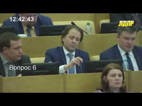 Владимир СЫСОЕВ - ЛДПР выступает за единую государственную политику для многодетных семей!