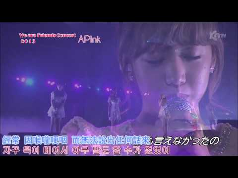 130906 KNTV We Are Friends Concert 2013 Apink Like A Dream