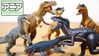 アニア アニマルアドベンチャー#05 ジュラシックワールド 炎の王国 恐竜...