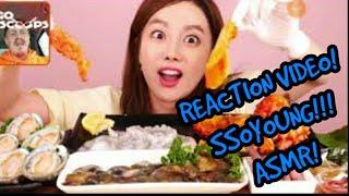 ASMR REACTION VIDEO 바다향이 가득!! …