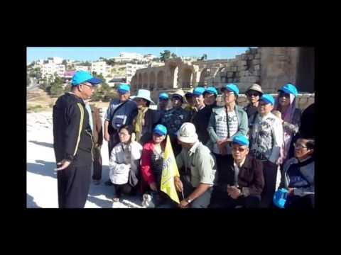 Hành hương về thánh địa Israel - Jordan (Phần 1)