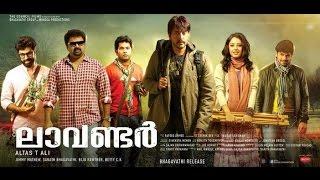 Lavender Movie Review | Rahman | Aju varghese | Anoop Menon | Govind Padmasoorya