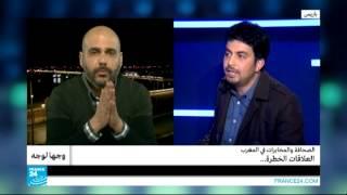الصحافة والمخابرات في المغرب: العلاقات الخطرة