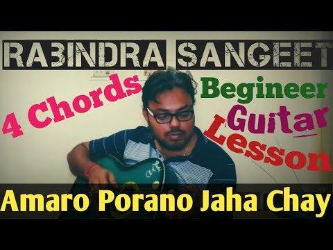 Rabindra Sangeet : Amaro Porano Jaha Chay Guitar Chords and Strumming Lesson (Easy Begineer)