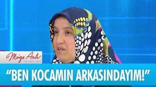 """""""Ben kocamın arkasındayım!"""" - Müge Anlı İle Tatlı Sert 14 Haziran 2018"""