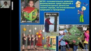 видео «Экологические сказки, как эффективный метод экологического воспитания детей дошкольного возраста»
