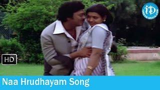Naa Hrudhayam Song - Prema Tarangalu Movie Songs - Krishnam Raju - Jayasudha - Chiranjeevi