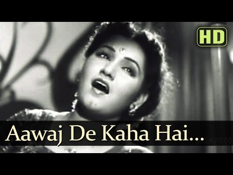 Awaz De Kahan Hai - Surendra - Noor Jehan - Anmol Ghadi - Bollywood Songs