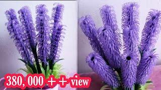 Cover images ดอกไม้จากหลอดพลาสติก.. 3  |DIY |  งาน ประดิษฐ์  |  ❤️