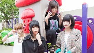 [Interview] You'll Melt More! (ゆるめるモ!) กับคอนเสิร์ต First Live...