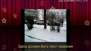 Сериал Ольга съёмки 3 го сизона
