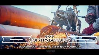 видео Трубы б/у 820