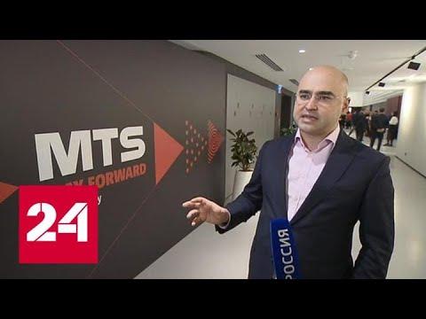 Российский мобильный оператор МТС уходит с украинского рынка - Россия 24