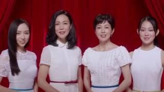 出演者:吉本実憂 木村佳乃 沢口靖子 宮本笑里 篇 名:「4人でお知らせ...