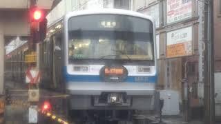 【Dr.STONEラッピング電車】駿豆線7000系 三島広小路 発車【駿河の国のラッピング電車】