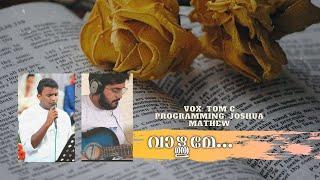 Adavi Tharukkalin Idayil    Malayalam Christian Song Cover    ft. Tom C. Abraham