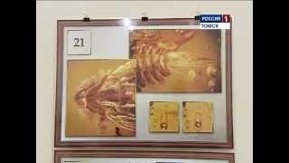 видео Томский областной краеведческий музей