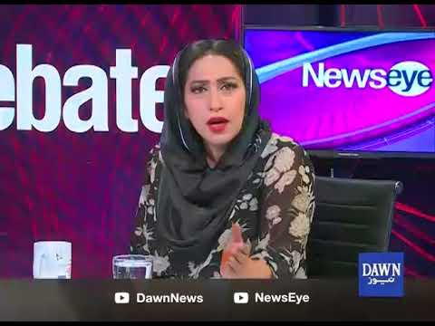 NewsEye - September 07, 2017 - Dawn News