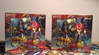 Cardfight Vanguard Soul Strike Against the Supreme GBT04 2 Booster Box Opening