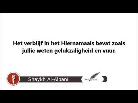 Stijd tegen jouw ziel (Jihad An-Nafs) │Shaykh Al-Albani