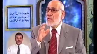 الإعجاز العلمي في سور النساء، المائدة، والأنعام. د. زغلول النجار