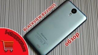 обзор Blackview bv2000S