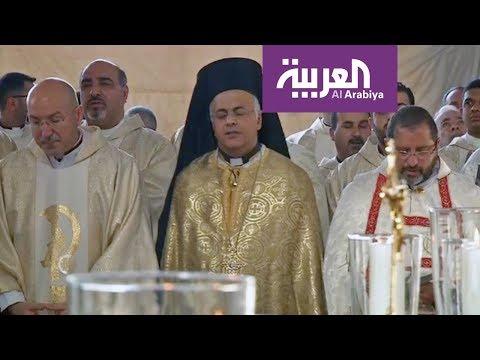 المغطس  .. والسياحة الدينية في الأردن