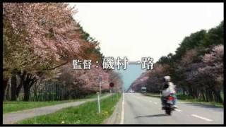 映画『瞬 またたき』予告編 2010年6月19日(土)より全国公開 発売され...