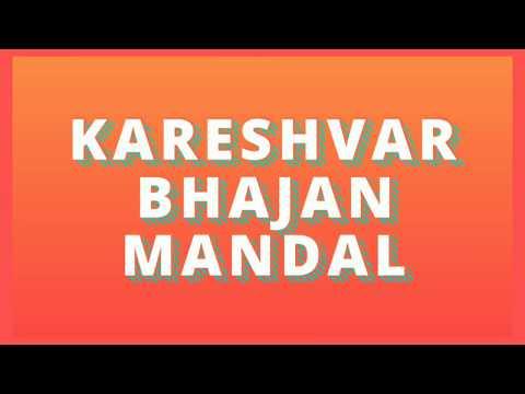 Savra Re Mandap Ma By Mahesh Gar Ambapar