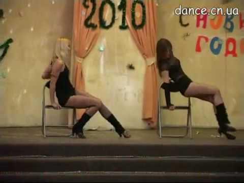 Приватный танец на стуле с сексом видео