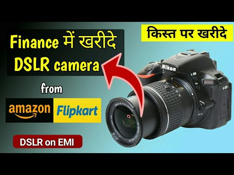 Buy DSLR camera on EMI from flipkart, Amazon || buy DSLR camera on finance || buy DSLR online EhTech