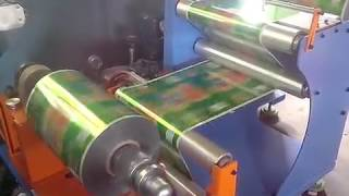 Pouch Printing Machine by Gm Packaging Solutions, Chennai
