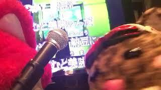 Karaoke Nyanko Omocha-kun Singing'Japanese Rice' 筋肉少女帯の日本の米 カラオケニャンコ立川君のおもちゃくん アジアバグース神田ホイ