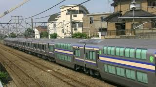 横須賀線 新型車両 E235系 配給回送 EF64-1031+E235系 F13編成