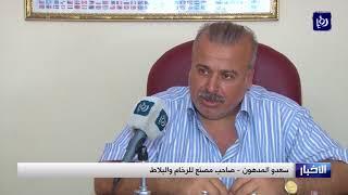 المقاولين الفلسطينيين يوقف إصدار عطاءات لمشاريع المقاولات في غزة - (25-8-2017)