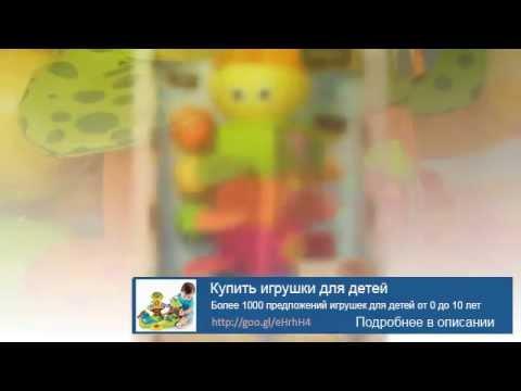 Магазин игрушек интернет магазин новосибирск