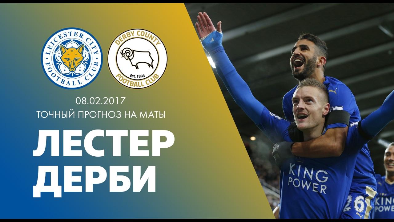 Прогнозы на футбол и спорт украины [PUNIQRANDLINE-(au-dating-names.txt) 35