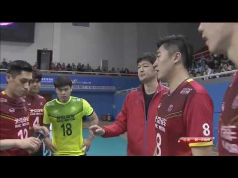 Shanghai vs Beijing | 12 Jan 2017 | Chinese Men Volleyball League 2016/2017 - Winners Stage